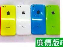 Low-Cost iPhone Leak