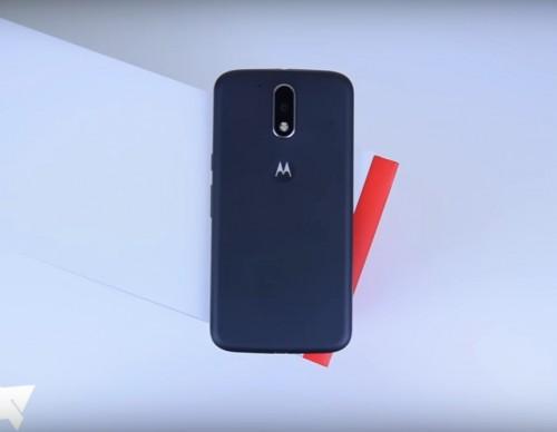 Moto G5 Plus: Leaked Photo Shows Final Design