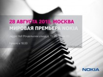 Nokia Press Invite For Aug. 28 Event
