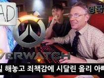 This Father-Son Overwatch Gameplay Is A Must See