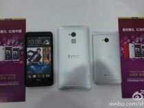 Prototype Image Of The HTC One Max