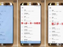 Galaxy S8 Plus Might Have Confirmed Accidentally By Samsung