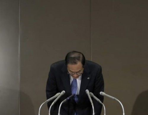 Toshiba In Trouble Due To Bad Nuclear Power Investment