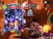 Shadowverse Will Feature Streetfighter V Collaboration