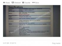 HTC One Max Spec Sheet