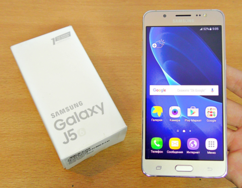 2017 Samsung Galaxy J5 Receives Wi-Fi Certification, Possible Launch in MWC