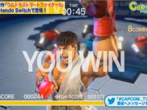 Ultra Street Fighter II Lets Players Experience 'Hadouken!' Features First-Person Game Mode