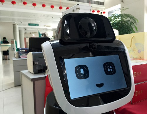 An Intelligent Service Robot Works In The Agriculture Bank Of China In Wenling