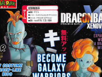 Dragon Ball Xenoverse 2 Free Update Will Feature Movie-Themed Costumes