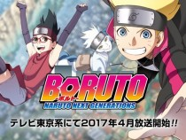 'Boruto: Naruto Next Generations' Anime Debuts In April 2017; New Visual, More Details Announced