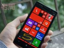Verizon Nokia Lumia Icon