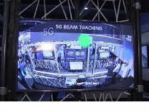 Focus on 5G