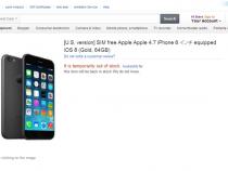 iPhone 6 listing on Amazon Japan (translated)