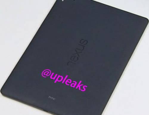 HTC Nexus 9 leaked image