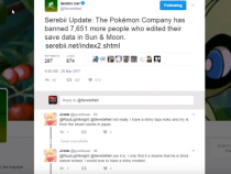 The Pokemon Company Bans 7,651 Players For Having Modified Data In Pokemon Sun and Moon