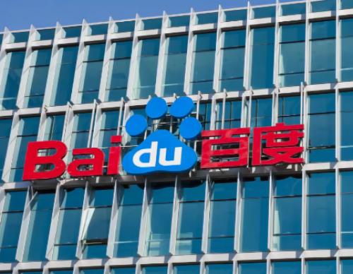 Baidu AI Team Successfully Trains Virtual Agent Using Human-like Training