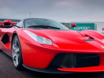 Rare Ferrari LaFerrari To Be Destroyed By South African Authorities
