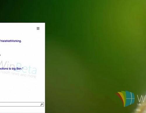 Cortana running desktop Windows 10 (Screenshot)