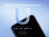 HTC U Teaser Officially Up; Previews Squeezable Edge Sense Feature
