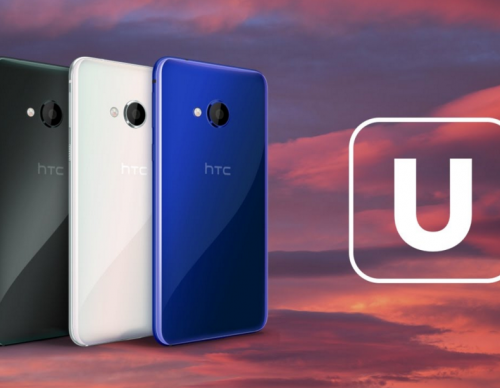 HTC U 11 Will Take On Samsung Galaxy S8 With This New Leaked Specs