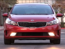 Kia Forte Koup Is Getting The Axe, Discontinued Production Due To Weak Sales
