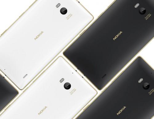 Lumia Gold