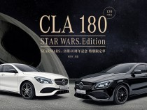 Mercedes-Benz Unveils CLA 180 Star Wars Edition For Japan