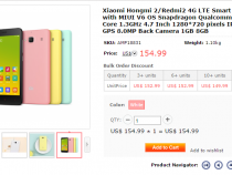 Xiaomi Redmi 2 SPEMall product page