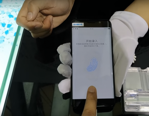 Qualcomm's In-Screen Fingerprint Sensor Far From Ready For Consumers