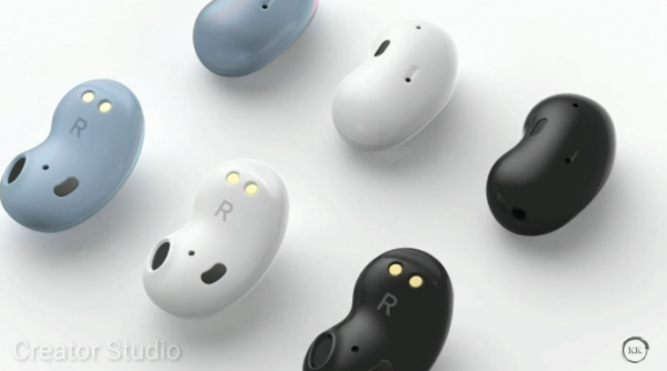 Samsung's Next-Gen Galaxy Buds Adorably Looks Like Beans But Comes With a Major Problem