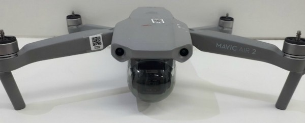 Rumored Mavic Air 2 Drone