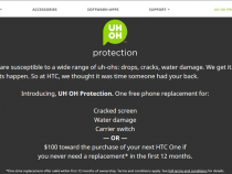 HTC UH-OH protection
