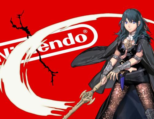 Nintendo compromised