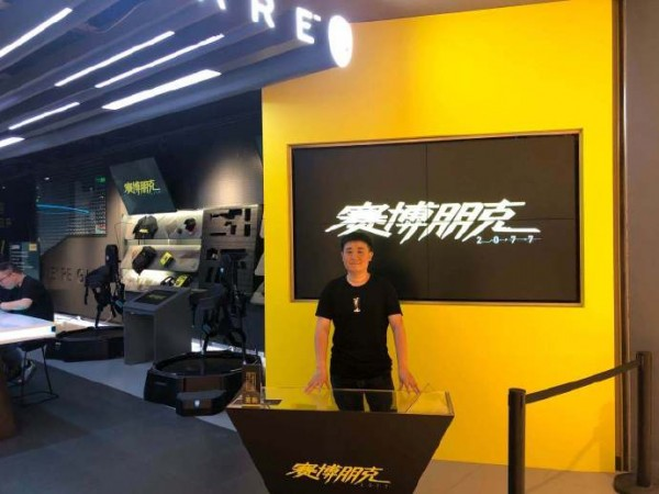 Cyberpunk 2077 press event with virtual reality gear in the background