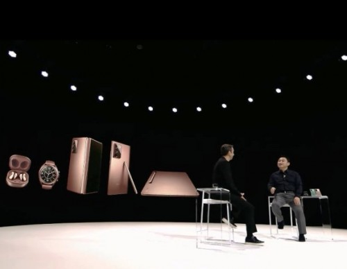 Galaxy Unpacked August 2020: Livestream
