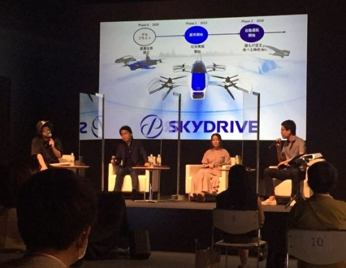 SkyDrive Flying Cars
