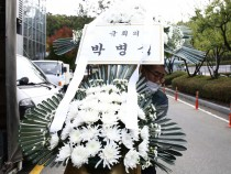 Lee Kun Hee: Samsung Group Chairman & the Richest Person In South Korea Passes Away at 78