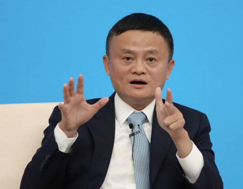 What Happened to Jack Ma? Chinese Tech Mogul Suspected Missing