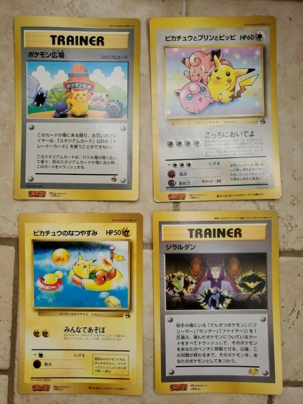 Pikachu Trainer