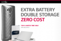 LG G4 promotional offer