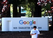 Google has compiled all of its users' conversations into a portal of archives: did Googlestalk go too far?