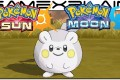 Pokemon Sun And Moon January 2017 Update Includes Pokemon Bank Compatibility And Pokemon Transporter