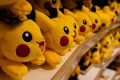 Each Pikachu Is Different From The Other