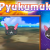 """""""Pokemon Sun and Moon"""" demo entitled """"Sun Moon, Pokemon Special Trial"""" was released in the Korean game ratings board with no specific details about the trial's contents and even its release date."""