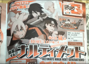 Latest news and updates for the upcoming Naruto Shippuden: Ultimate Ninja Storm 4 'Road To Boruto' DLC where it highlights several game additions and new character Kinshiki.