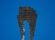 A complex digital analysis was able to read a burnt ancient biblical scroll.