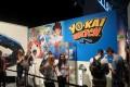 Yo-Kai Watch Event