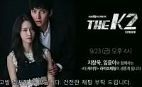 The K2' Cast News & Updates: Ji Chang Wook Reveals Series Is