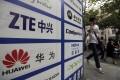 ZTE Huawei sign