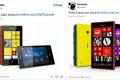 Leaked Images of the Lumia 520 and 720